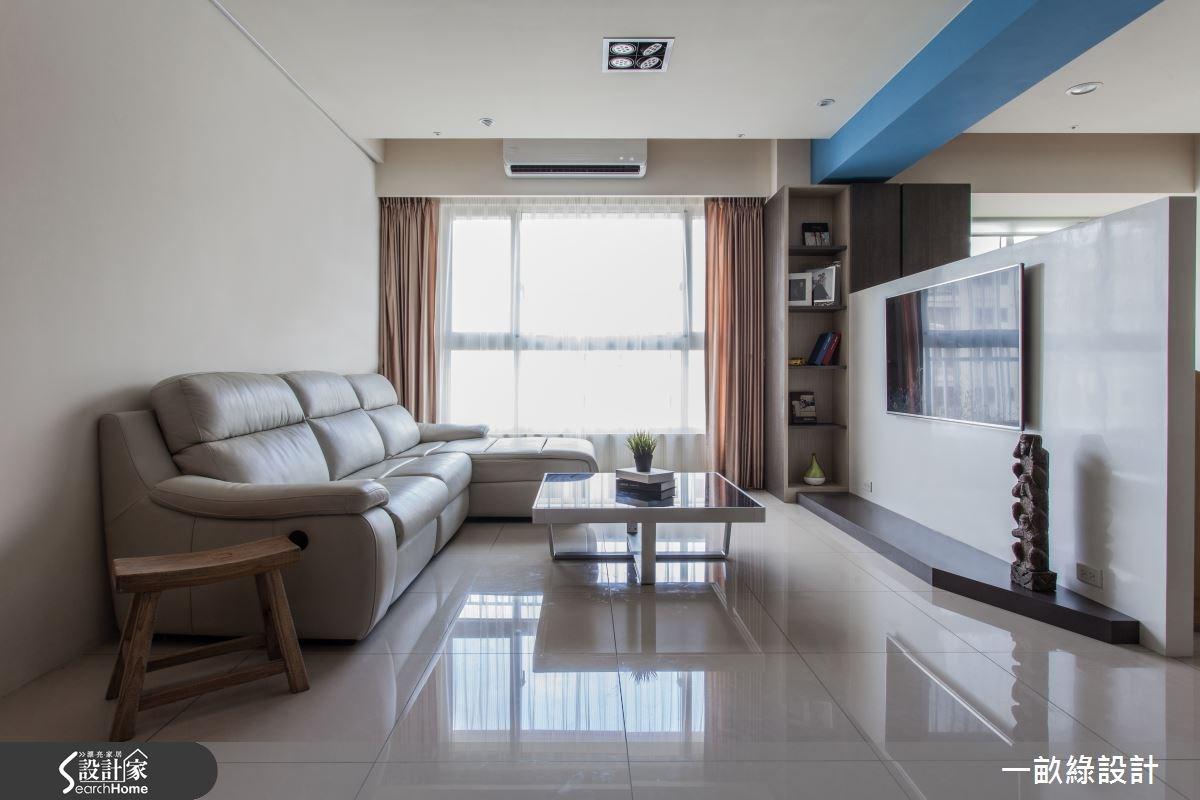 28坪新成屋(5年以下)_現代風客廳案例圖片_一畝綠設計_一畝綠_03之2