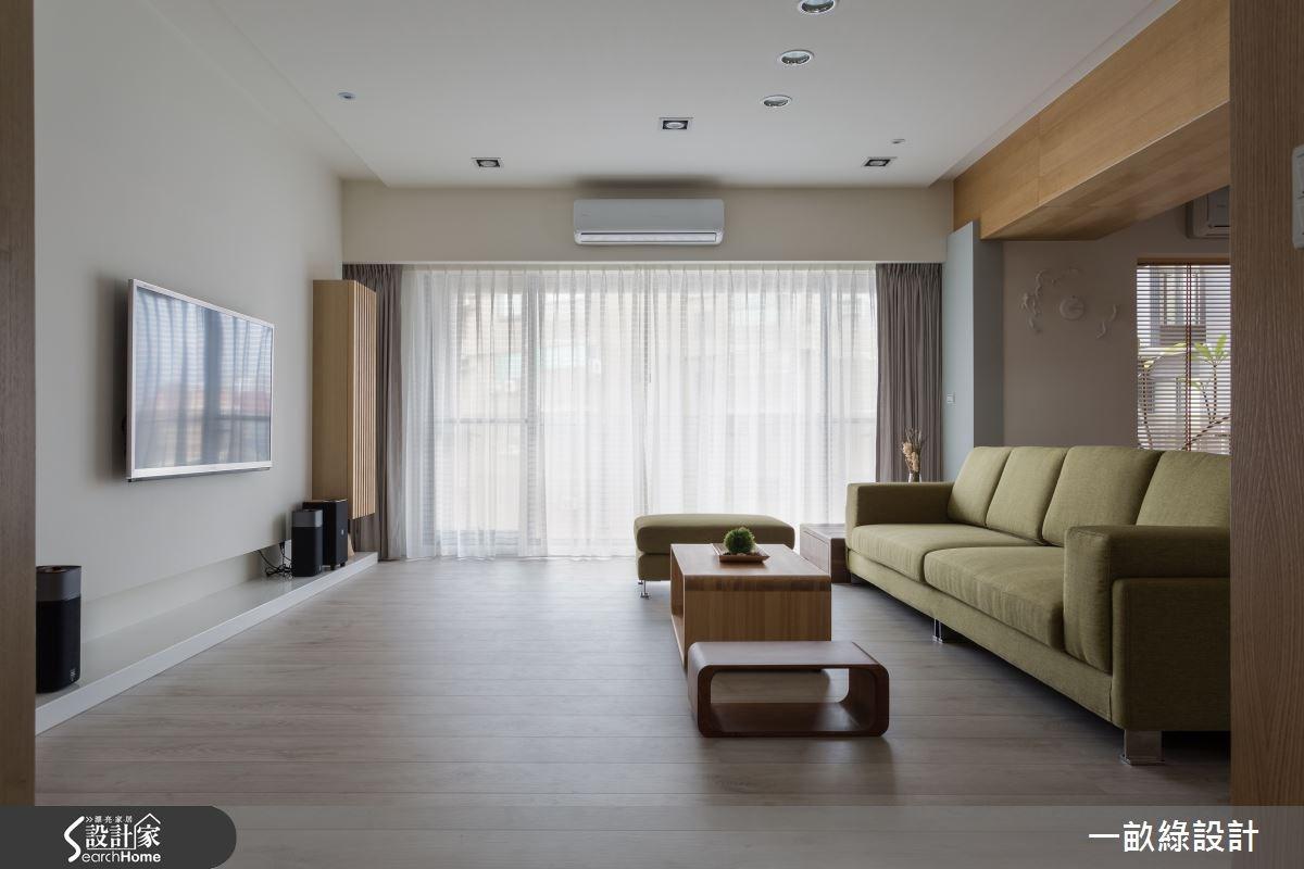 40坪新成屋(5年以下)_現代風客廳案例圖片_一畝綠設計_一畝綠_05之2