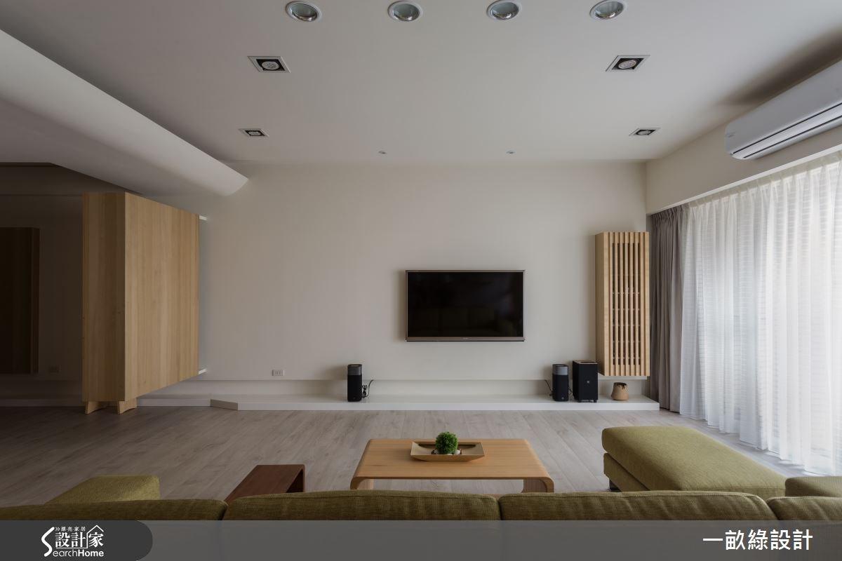 40坪新成屋(5年以下)_現代風客廳案例圖片_一畝綠設計_一畝綠_05之3