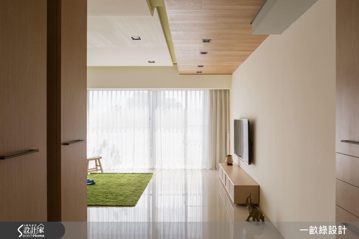 42坪新成屋(5年以下)_現代風客廳案例圖片_一畝綠設計_一畝綠_06之2