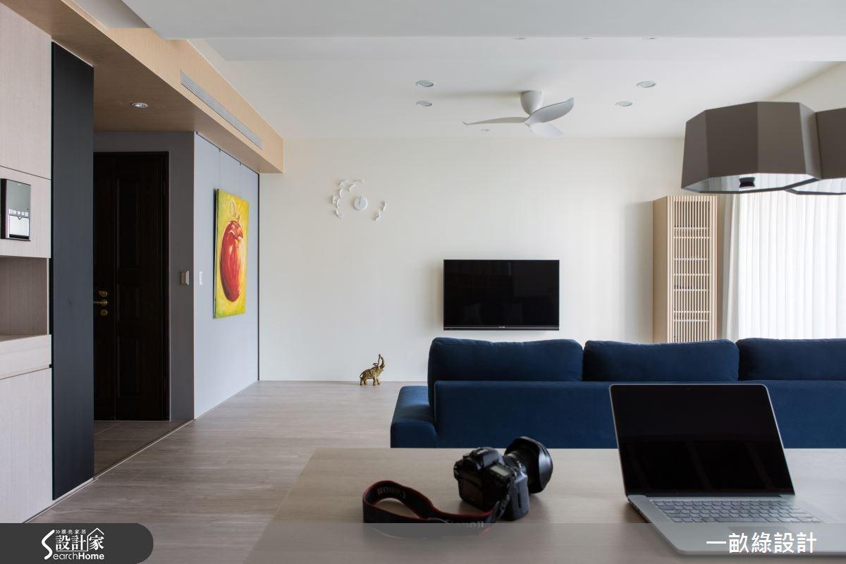 35坪新成屋(5年以下)_現代風客廳案例圖片_一畝綠設計_一畝綠_08之1