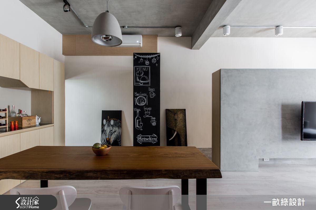 35坪老屋(16~30年)_現代風餐廳案例圖片_一畝綠設計_一畝綠_09之7