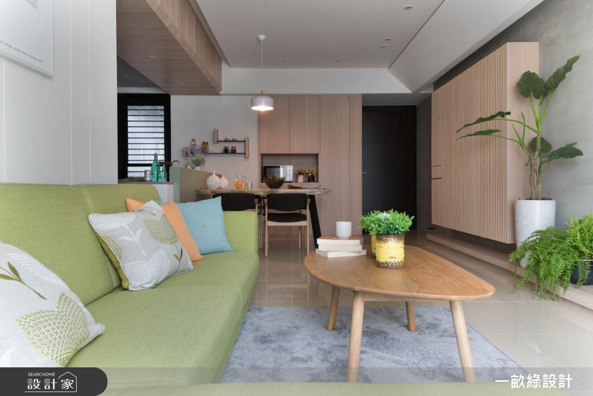 25坪新成屋(5年以下)_現代風客廳案例圖片_一畝綠設計_一畝綠_21之4