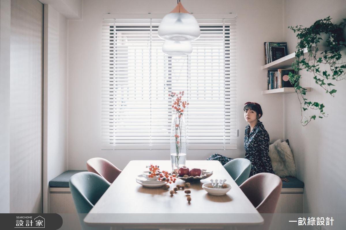 20坪新成屋(5年以下)_現代風餐廳臥榻案例圖片_一畝綠設計_一畝綠_23之7