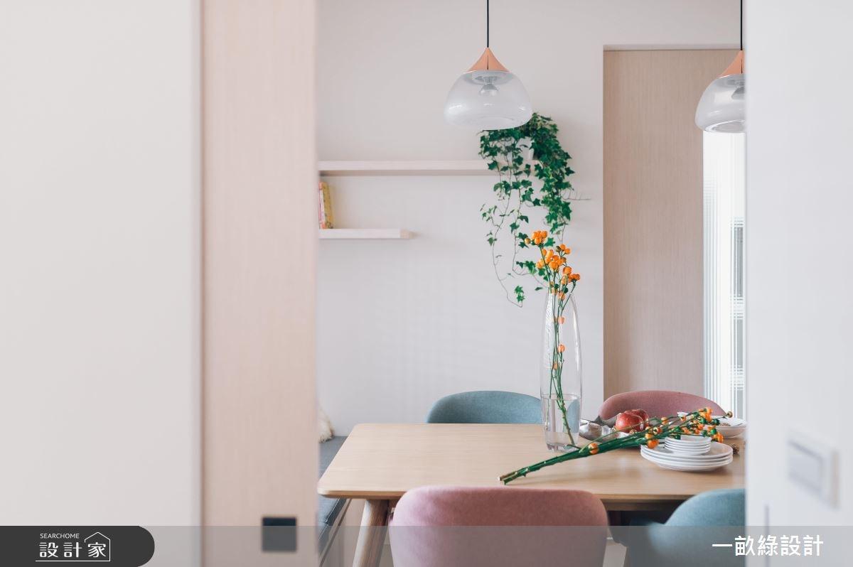 20坪新成屋(5年以下)_現代風餐廳案例圖片_一畝綠設計_一畝綠_23之8