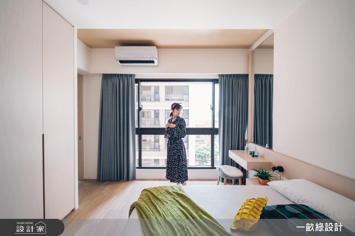 20坪新成屋(5年以下)_現代風臥室案例圖片_一畝綠設計_一畝綠_23之11
