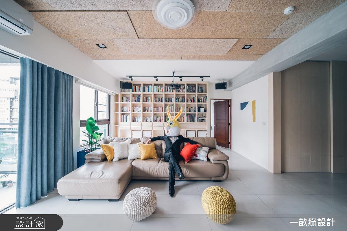 35坪新成屋(5年以下)_現代風客廳案例圖片_一畝綠設計_一畝綠_27之2