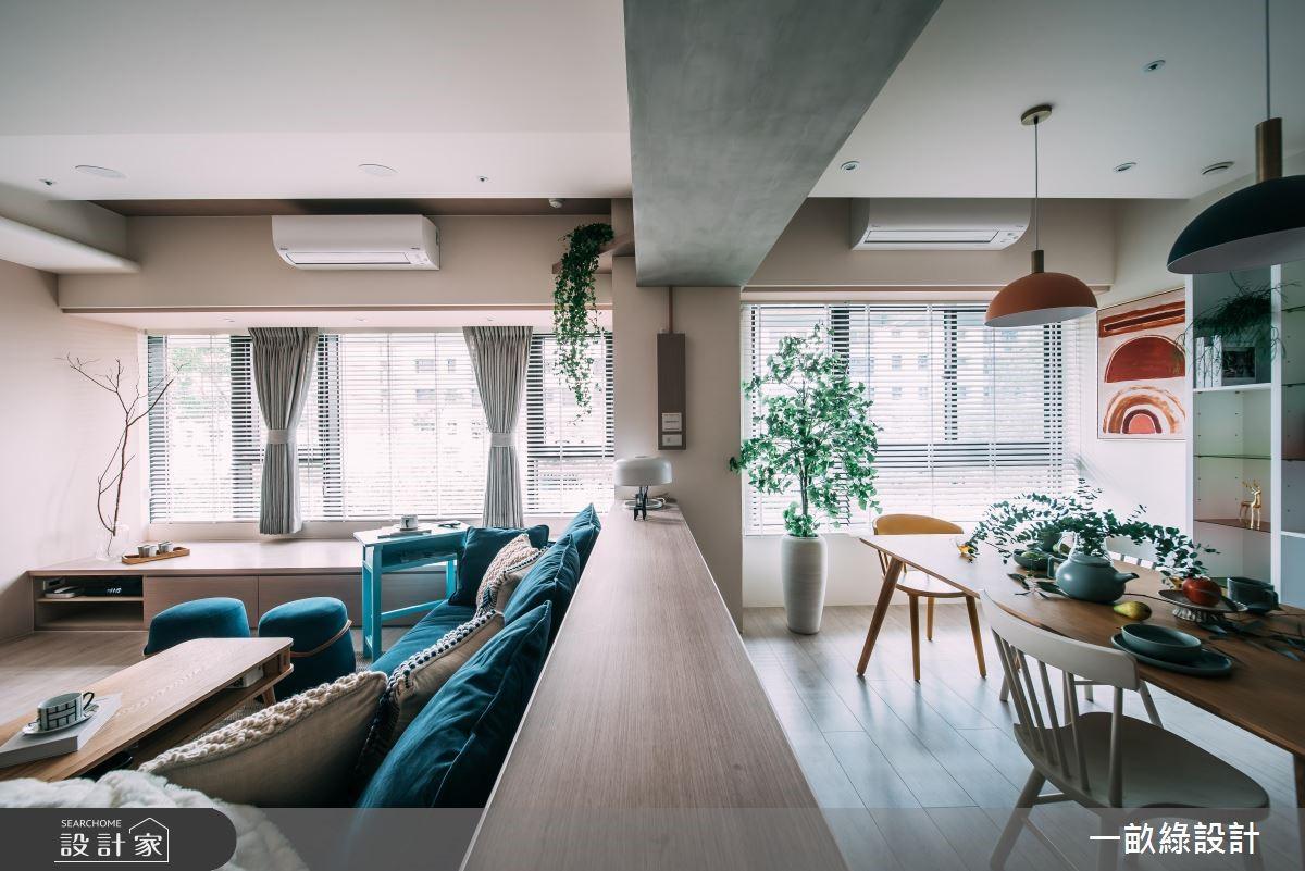 40坪新成屋(5年以下)_休閒風客廳餐廳案例圖片_一畝綠設計_一畝綠_28之4