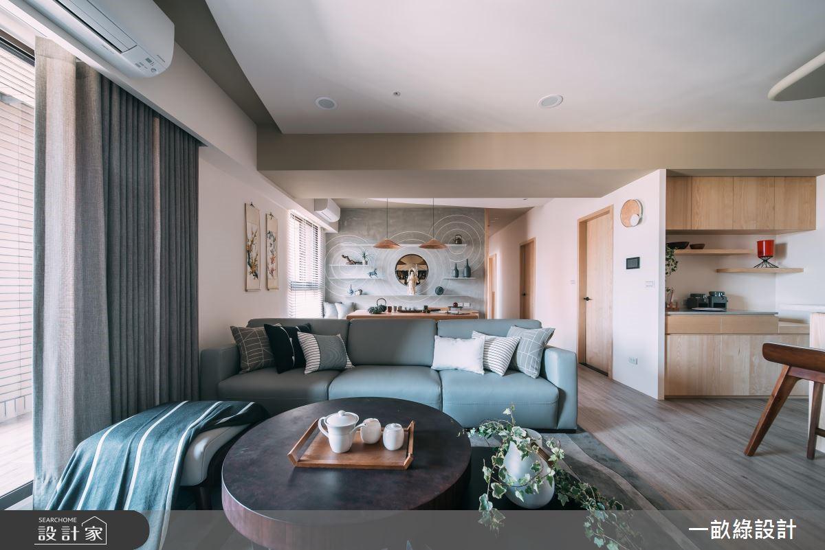 45坪新成屋(5年以下)_混搭風客廳案例圖片_一畝綠設計_一畝綠_30之3