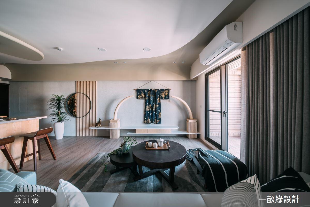 45坪新成屋(5年以下)_混搭風客廳案例圖片_一畝綠設計_一畝綠_30之4