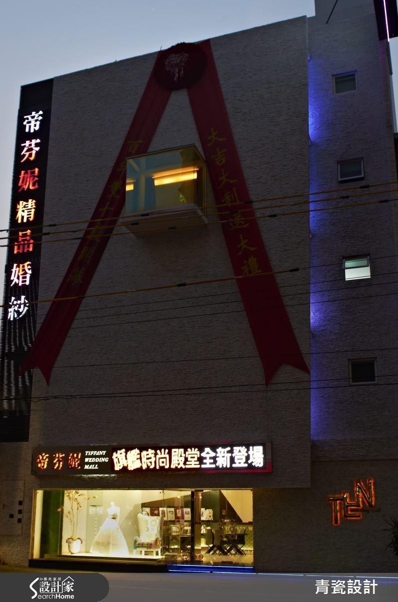 210坪新成屋(5年以下)_奢華風案例圖片_青瓷設計工程有限公司_青瓷_10之1