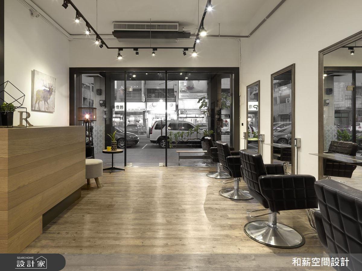 20坪老屋(16~30年)_混搭風商業空間案例圖片_和薪室內裝修設計有限公司_和薪_16之1