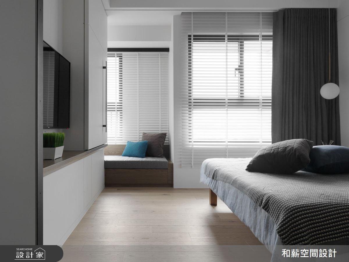 24坪預售屋_混搭風臥榻臥室案例圖片_和薪室內裝修設計有限公司_和薪_17之8