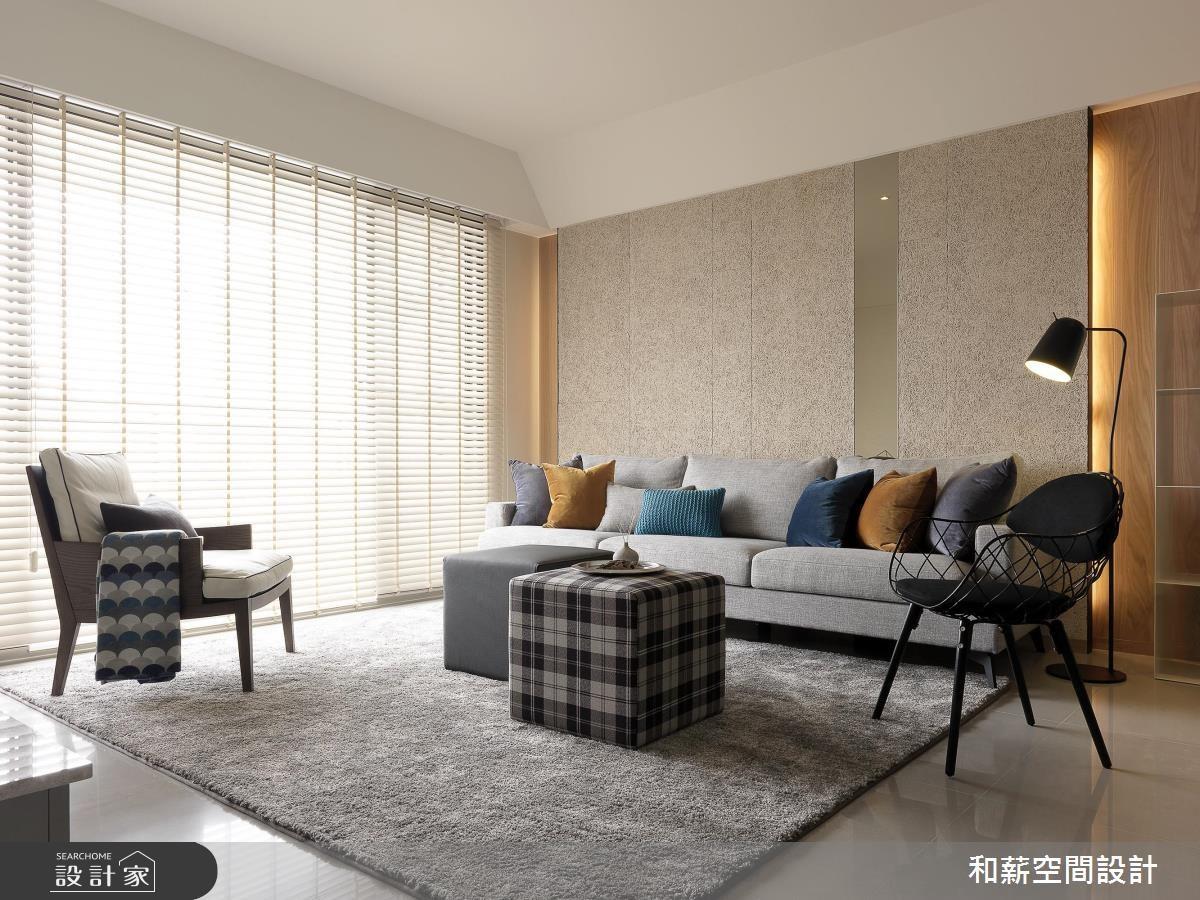 35坪新成屋(5年以下)_現代風客廳案例圖片_和薪室內裝修設計有限公司_和薪_18之3