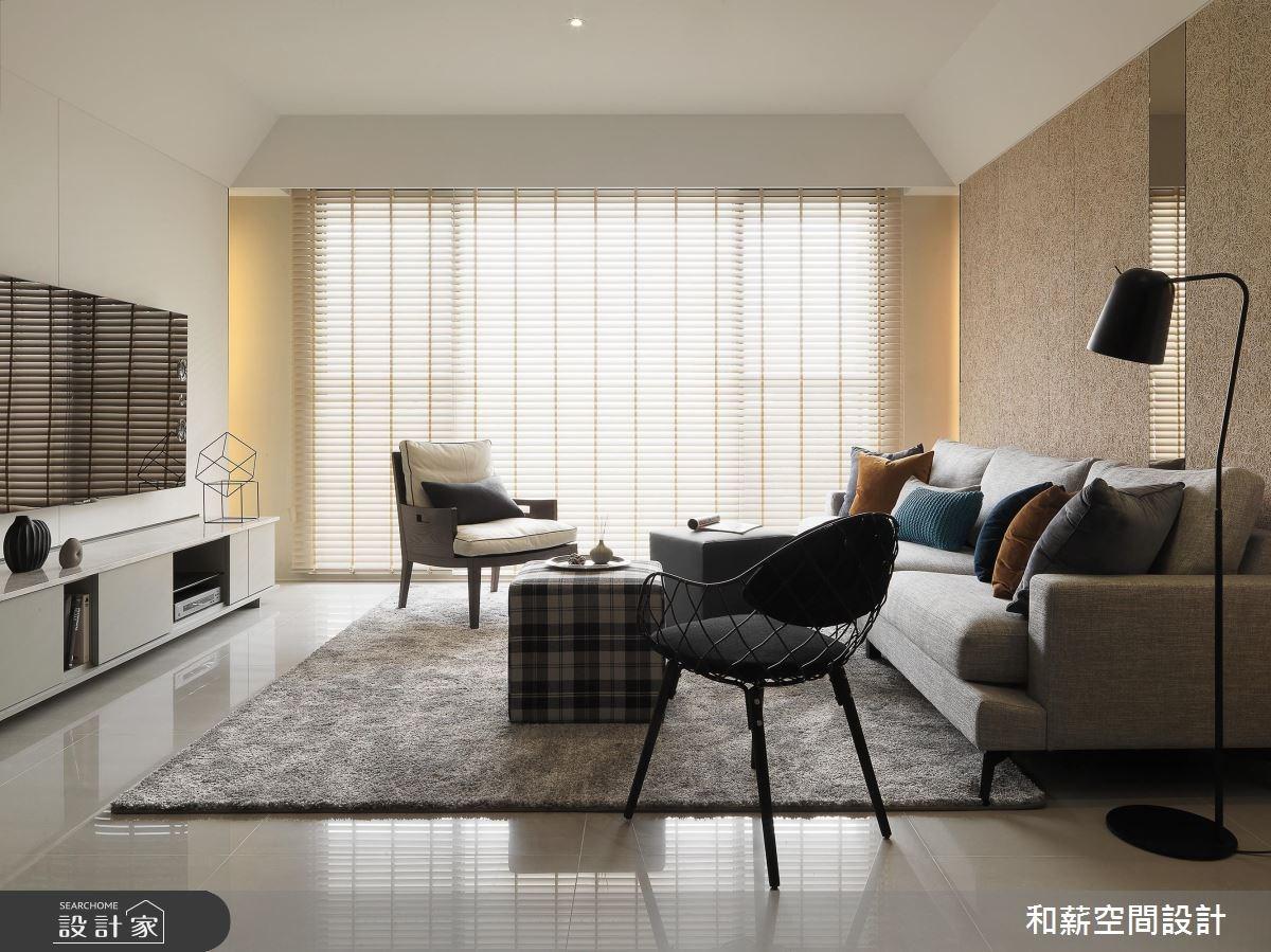 35坪新成屋(5年以下)_現代風客廳案例圖片_和薪室內裝修設計有限公司_和薪_18之4