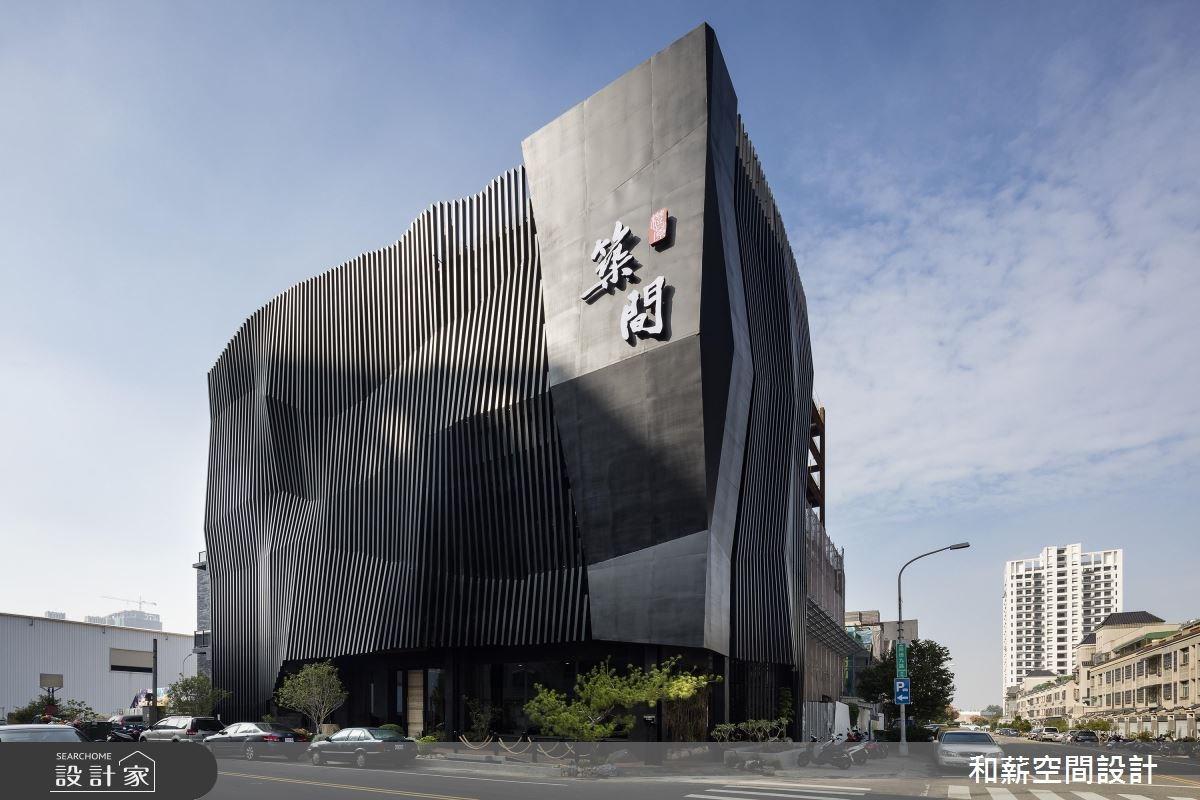 380坪新成屋(5年以下)_混搭風案例圖片_和薪室內裝修設計有限公司_和薪_25之3