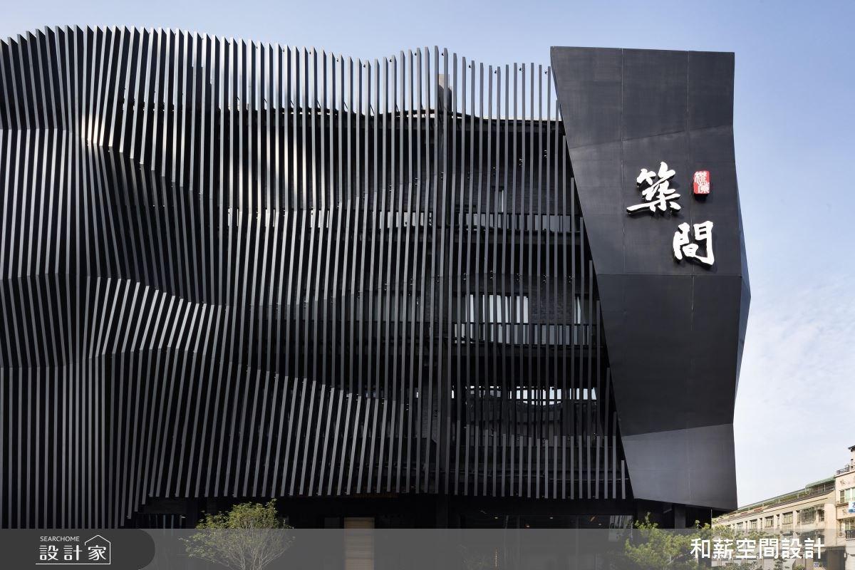 380坪新成屋(5年以下)_混搭風案例圖片_和薪室內裝修設計有限公司_和薪_25之4