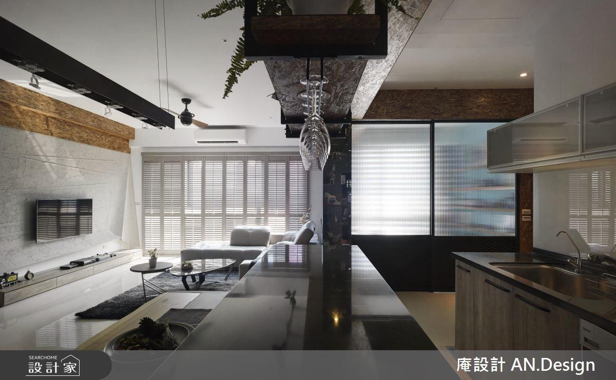 40坪新成屋(5年以下)_工業風客廳廚房案例圖片_庵設計店_庵設計_07之5