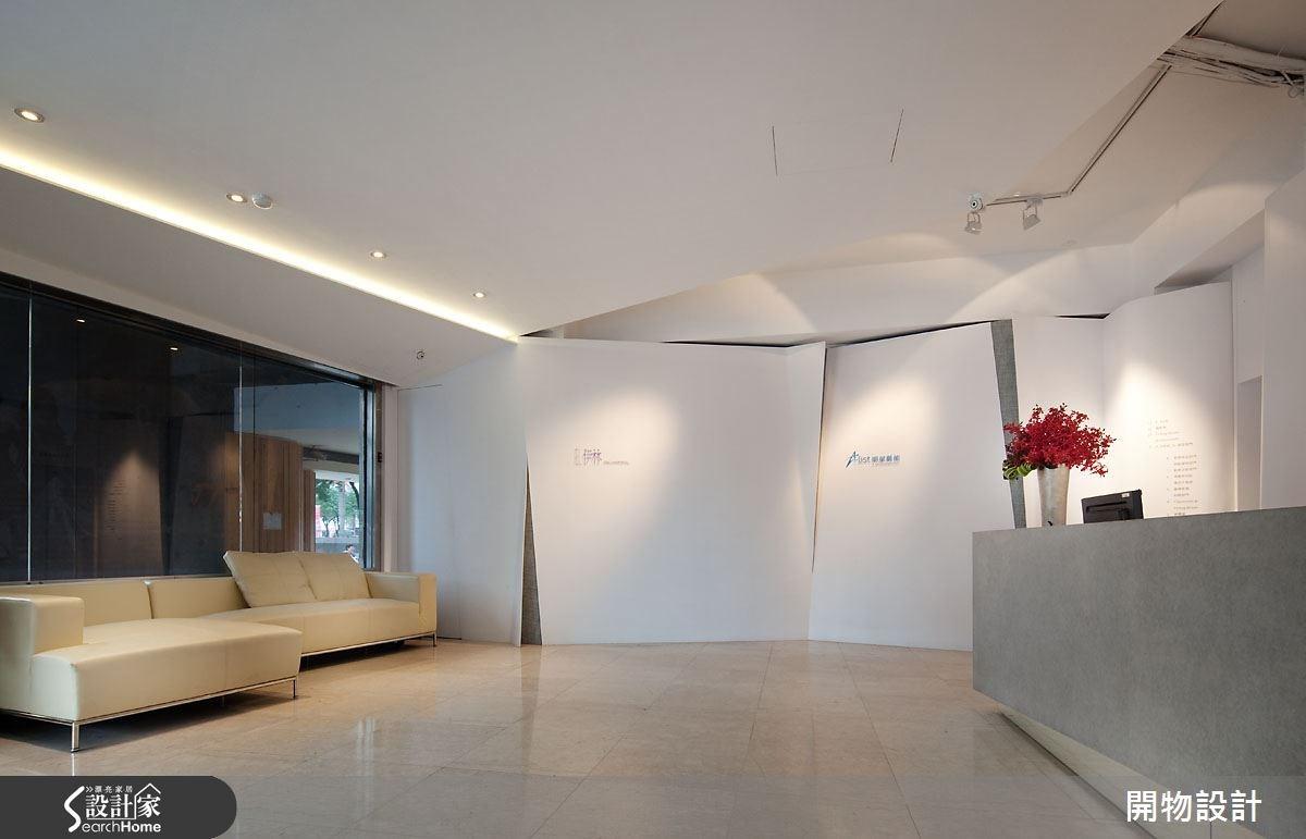 300坪老屋(16~30年)_商業空間案例圖片_開物設計_開物_02之4