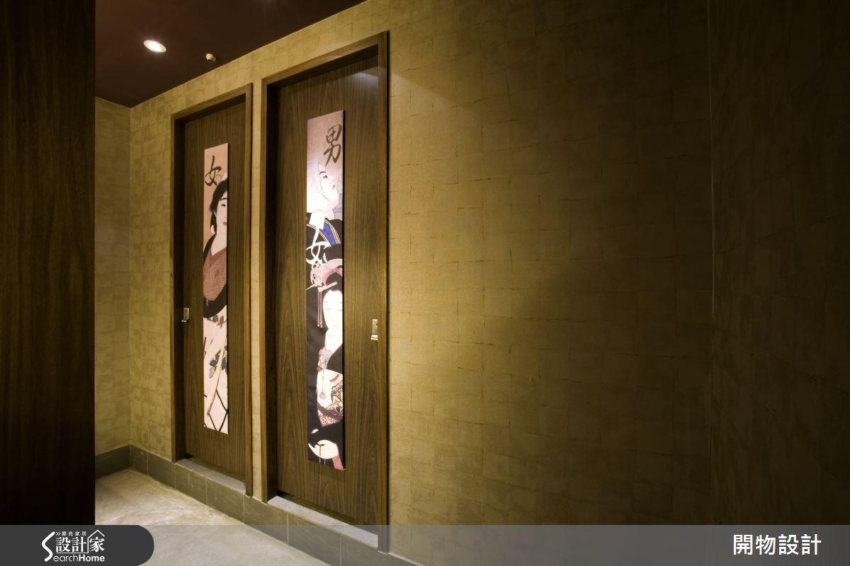 35坪老屋(16~30年)_人文禪風商業空間案例圖片_開物設計_開物_05之2