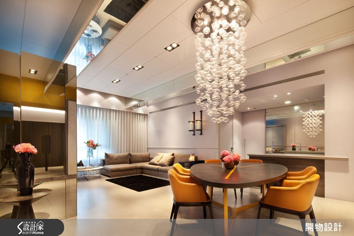 40坪預售屋_奢華風餐廳案例圖片_開物設計_開物_09之1