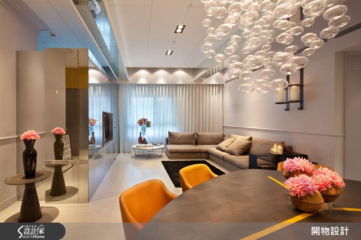 40坪預售屋_奢華風餐廳案例圖片_開物設計_開物_09之3