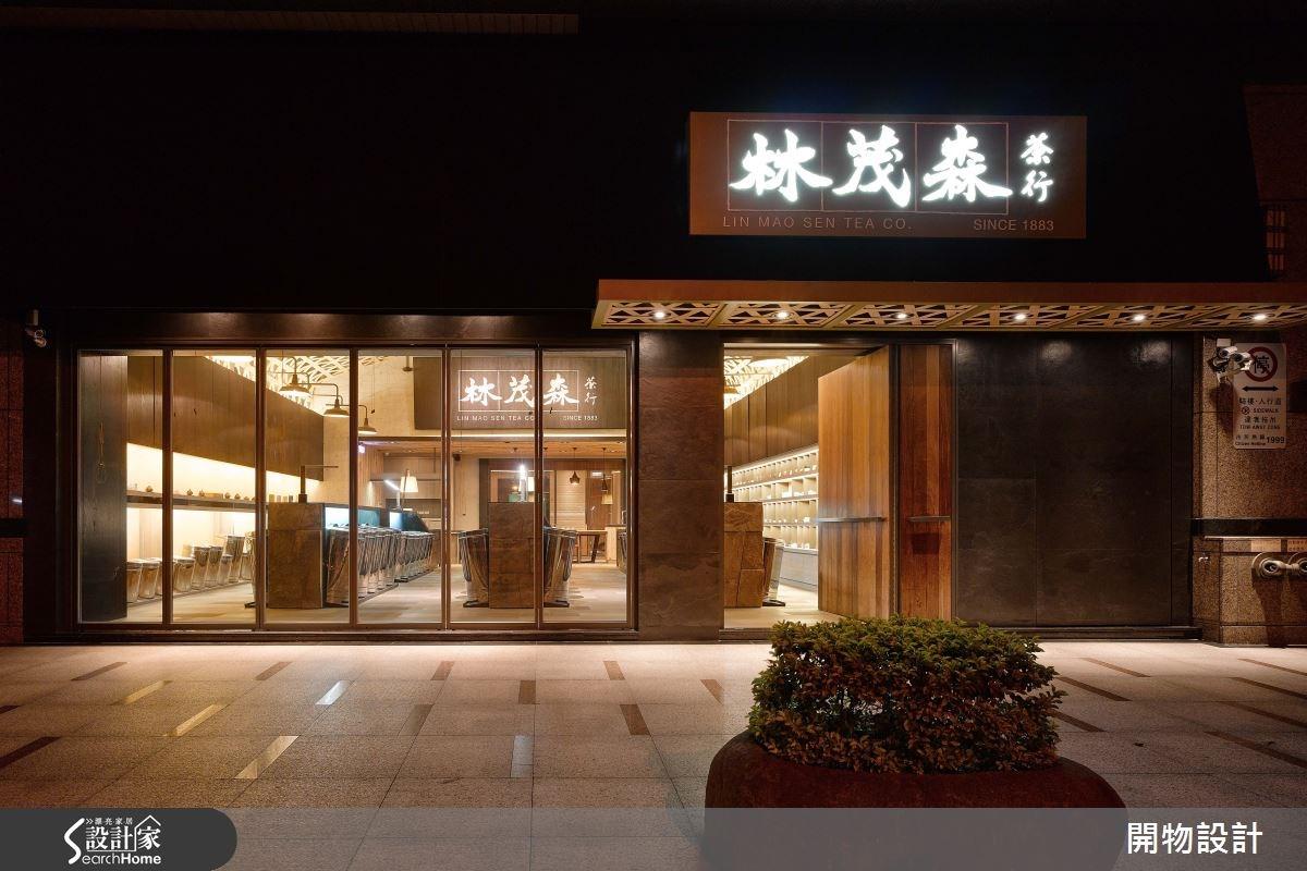 60坪新成屋(5年以下)_新中式風案例圖片_開物設計_開物_15之1
