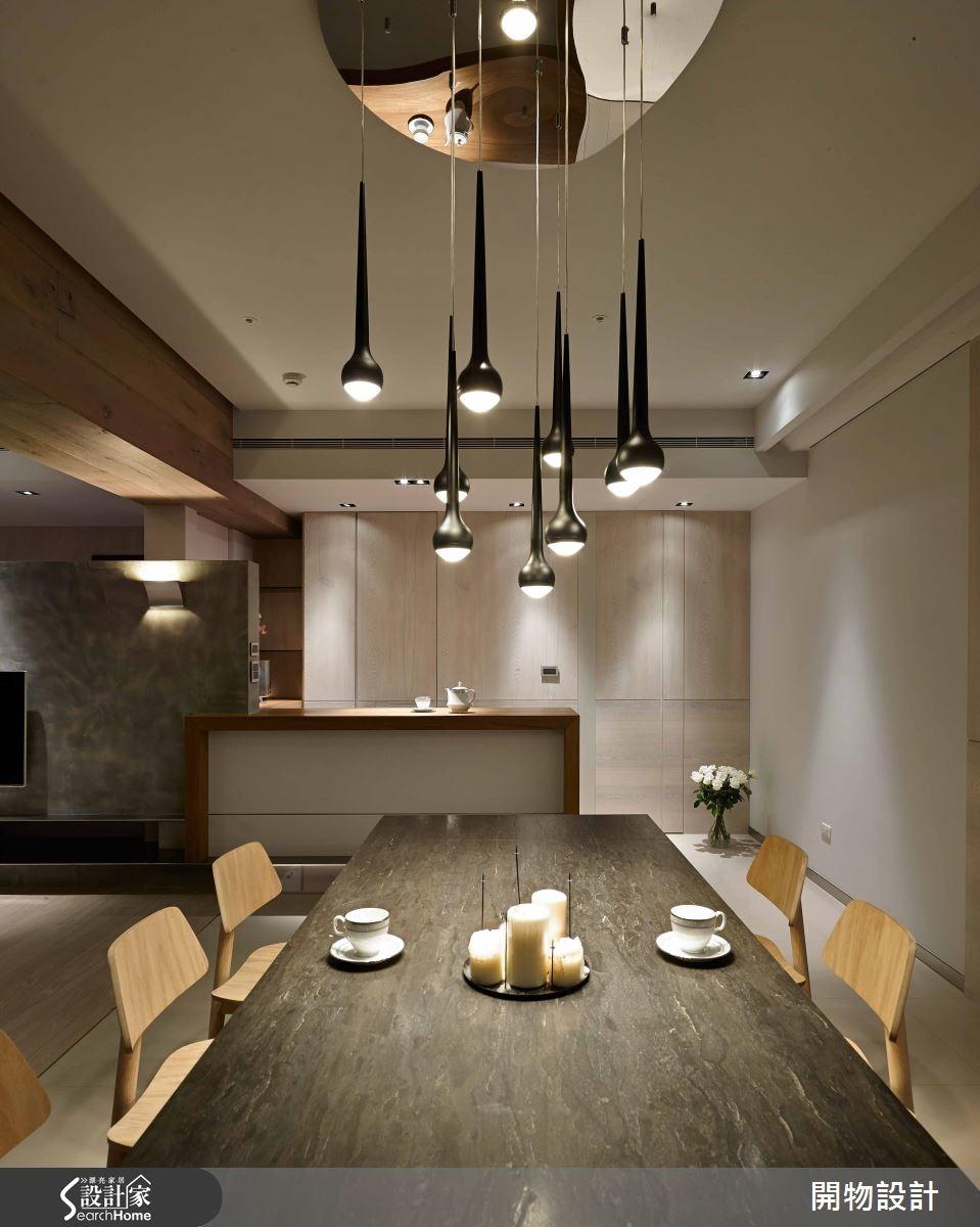45坪新成屋(5年以下)_現代風餐廳案例圖片_開物設計_開物_19之4