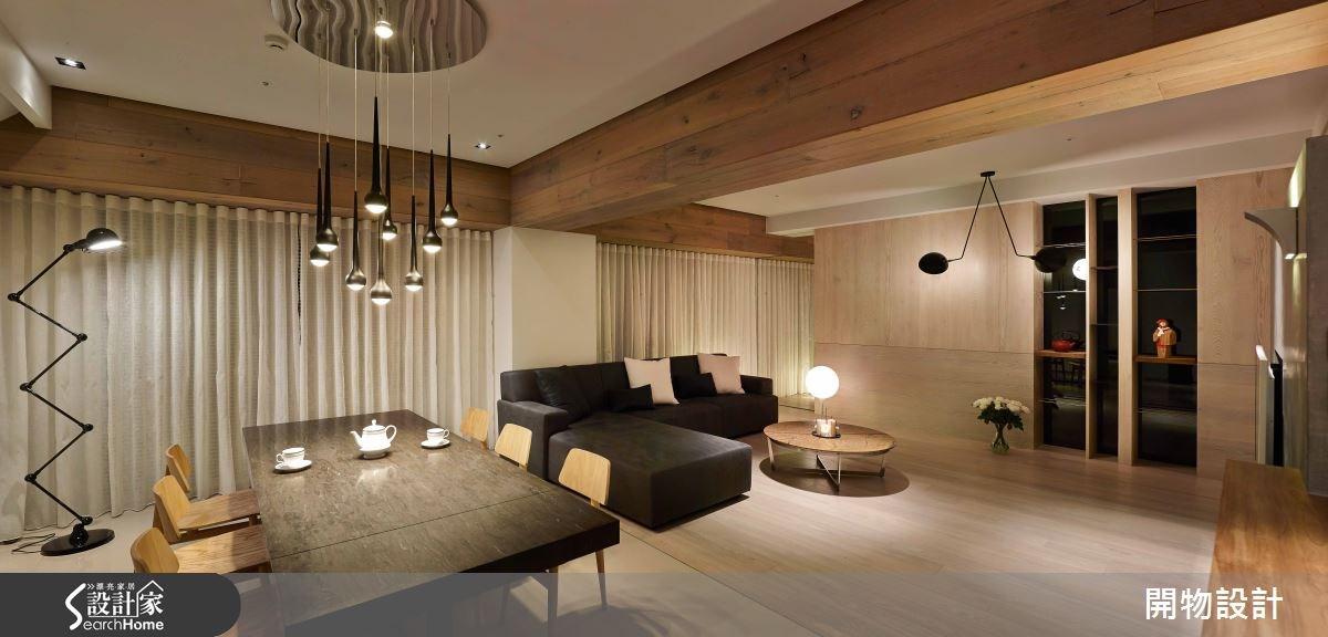 45坪新成屋(5年以下)_現代風客廳案例圖片_開物設計_開物_19之1