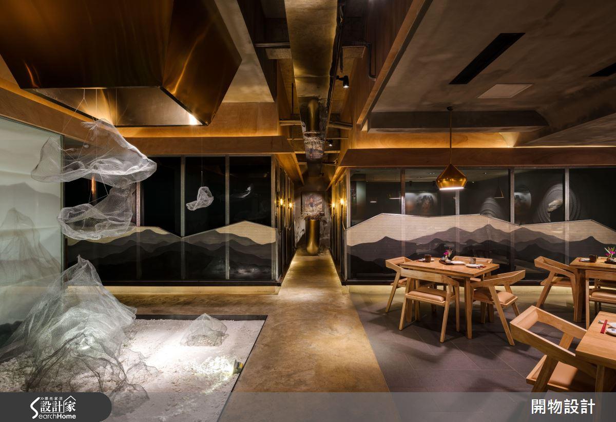 商空設計中遇見奇幻黃金屋!當日式料理結合東方風山水