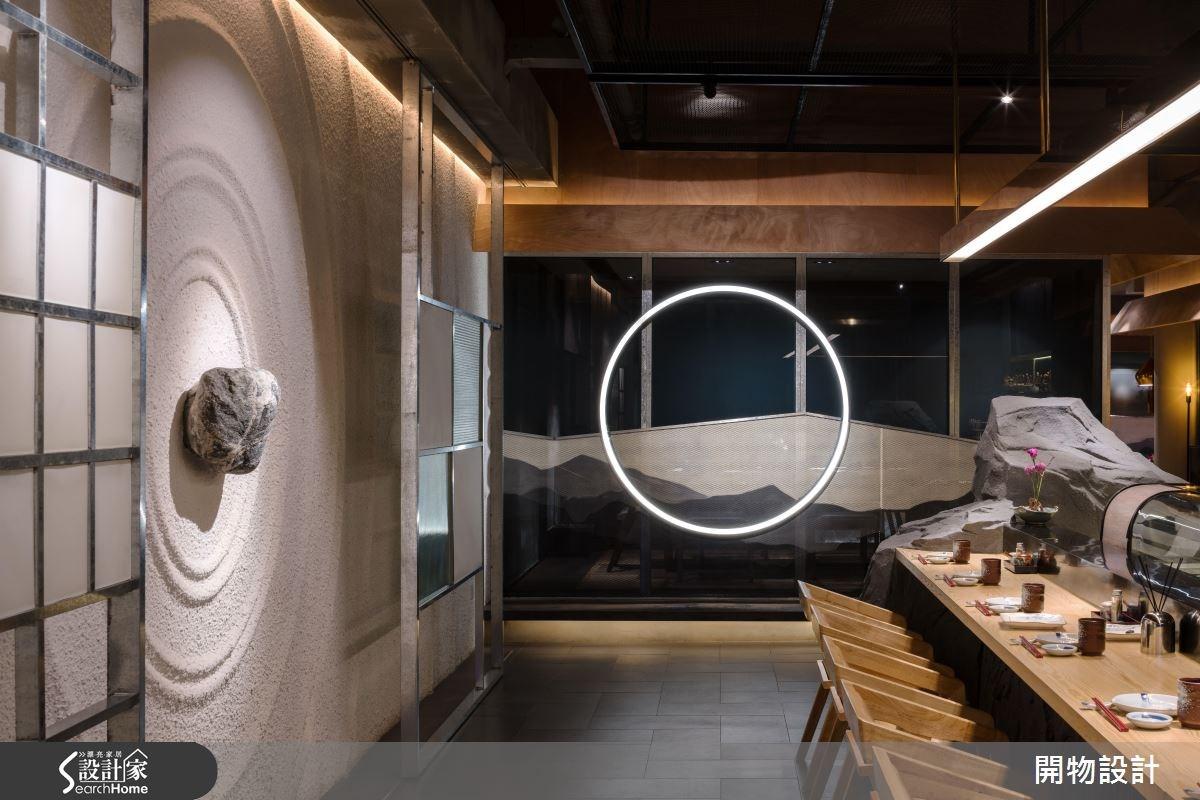 90坪新成屋(5年以下)_新中式風商業空間案例圖片_開物設計_開物_23之3