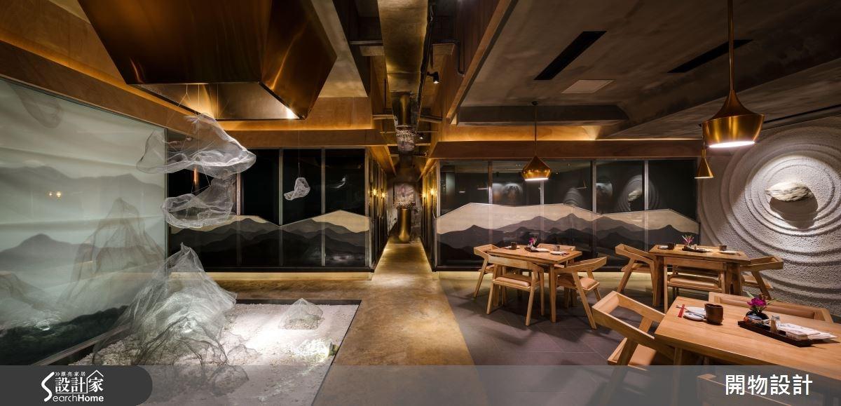 90坪新成屋(5年以下)_新中式風商業空間案例圖片_開物設計_開物_23之9