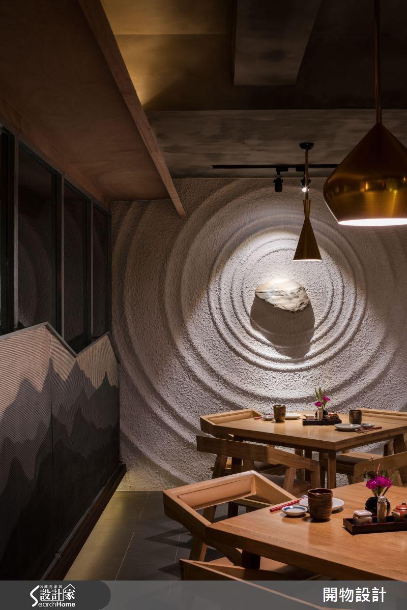 90坪新成屋(5年以下)_新中式風商業空間案例圖片_開物設計_開物_23之11