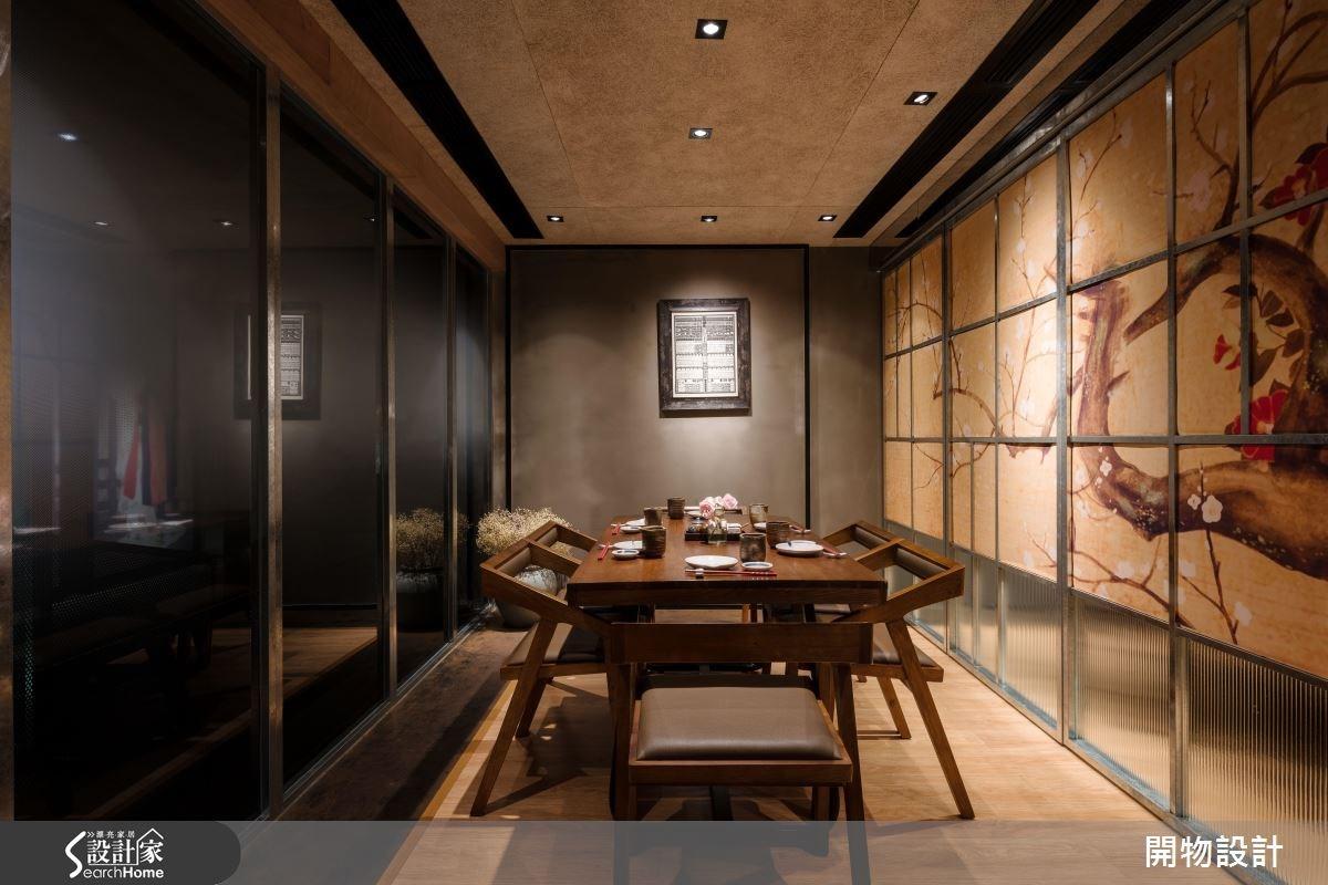 90坪新成屋(5年以下)_新中式風商業空間案例圖片_開物設計_開物_23之15