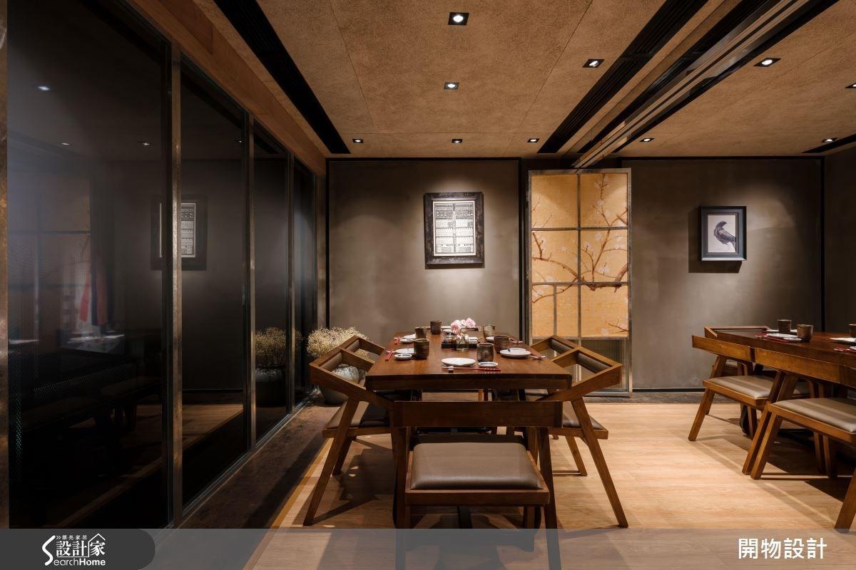 90坪新成屋(5年以下)_新中式風商業空間案例圖片_開物設計_開物_23之16