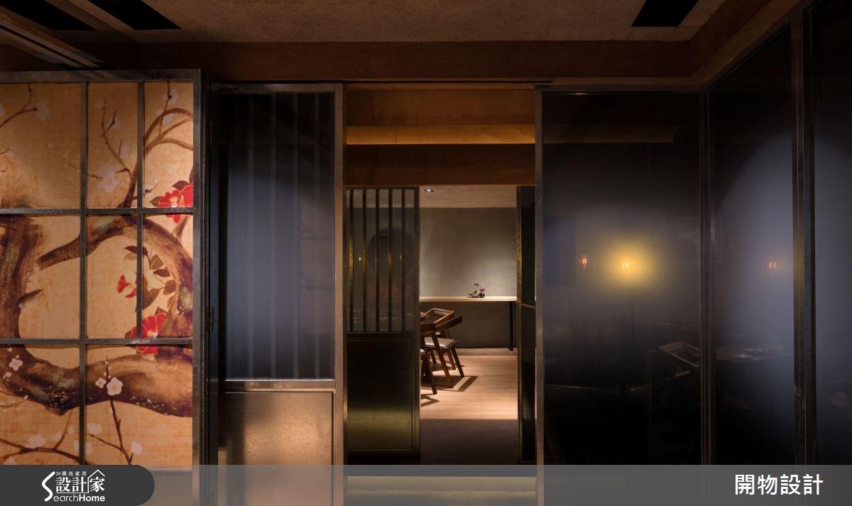 90坪新成屋(5年以下)_新中式風商業空間案例圖片_開物設計_開物_23之17