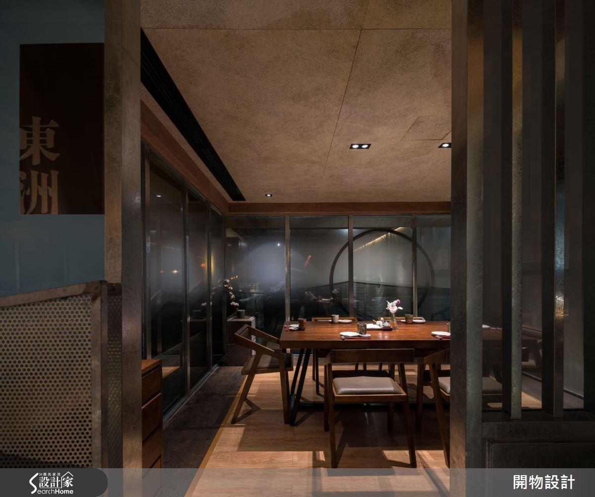 90坪新成屋(5年以下)_新中式風商業空間案例圖片_開物設計_開物_23之20