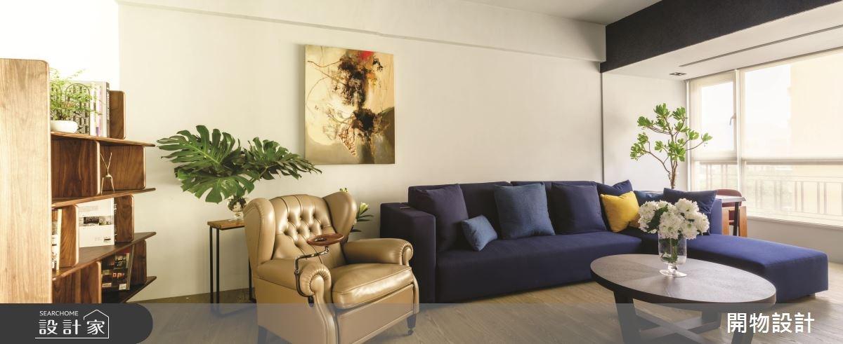 40坪中古屋(5~15年)_現代風客廳案例圖片_開物設計_開物_26之1