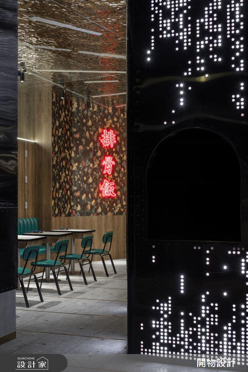 35坪新成屋(5年以下)_新中式風商業空間案例圖片_開物設計_開物_41之3