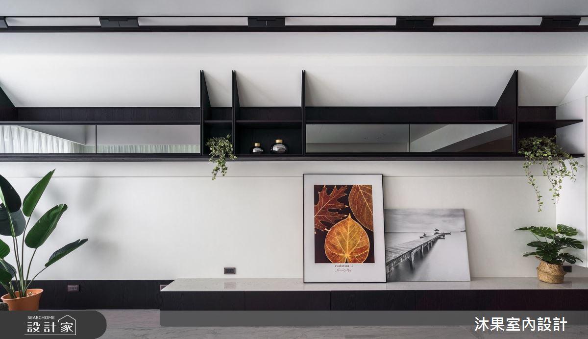 55坪新成屋(5年以下)_現代風客廳案例圖片_沐果室內設計有限公司_沐果_23之5