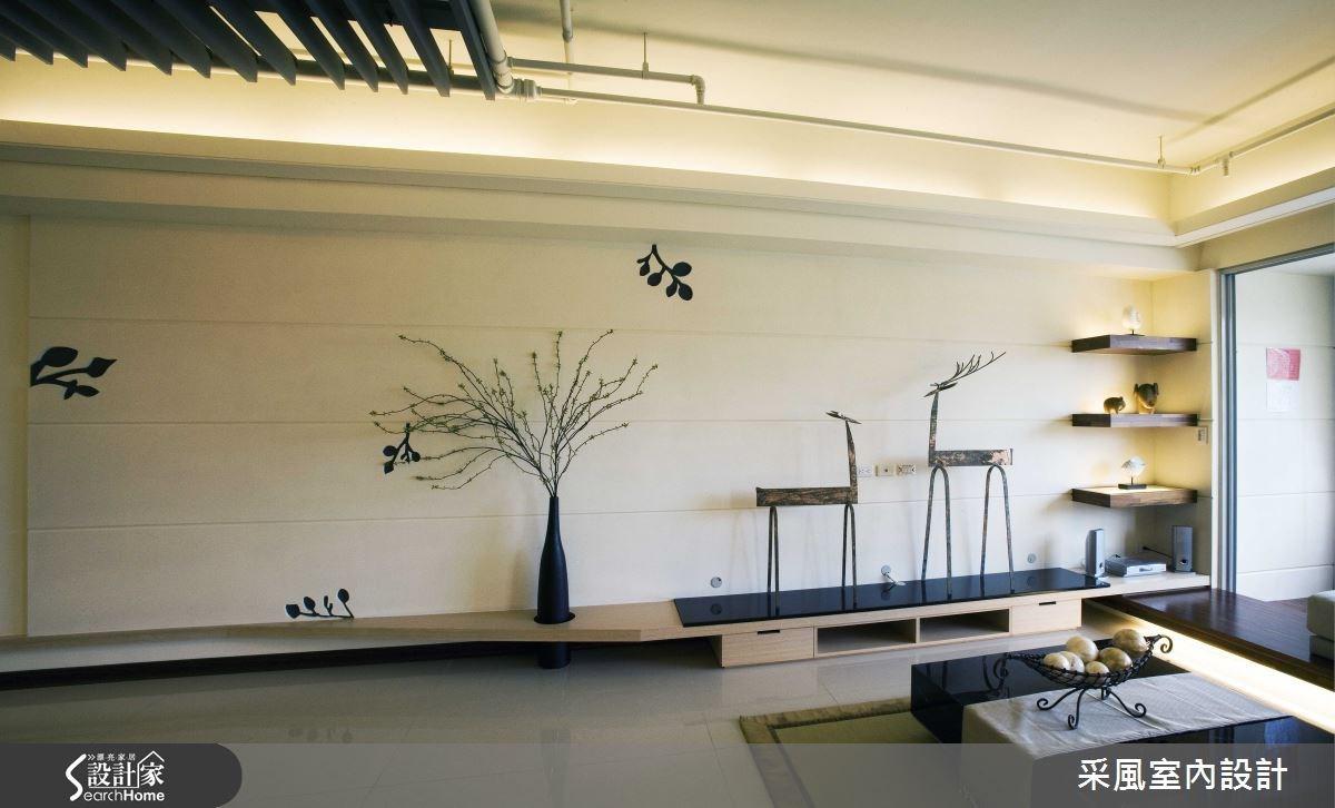 30坪新成屋(5年以下)_現代風客廳案例圖片_采風室內設計_采風_01之2