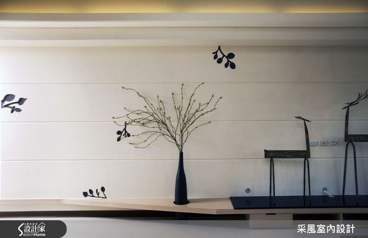 30坪新成屋(5年以下)_現代風客廳案例圖片_采風室內設計_采風_01之3