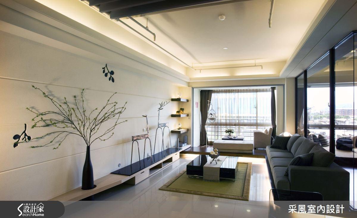 30坪新成屋(5年以下)_現代風客廳案例圖片_采風室內設計_采風_01之8
