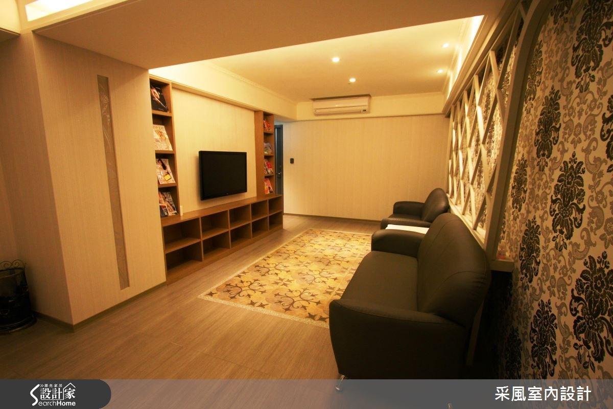 176坪老屋(16~30年)_奢華風案例圖片_采風室內設計_采風_04之3