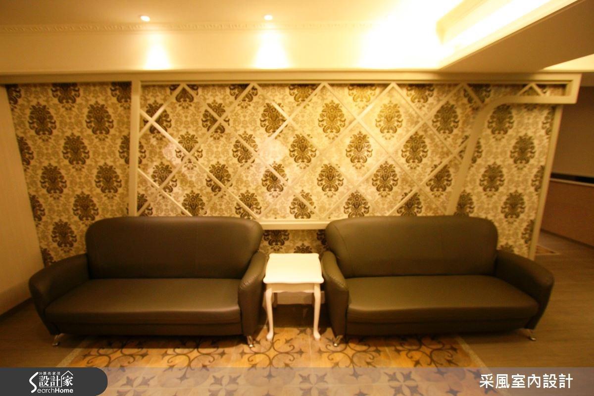 176坪老屋(16~30年)_奢華風案例圖片_采風室內設計_采風_04之4