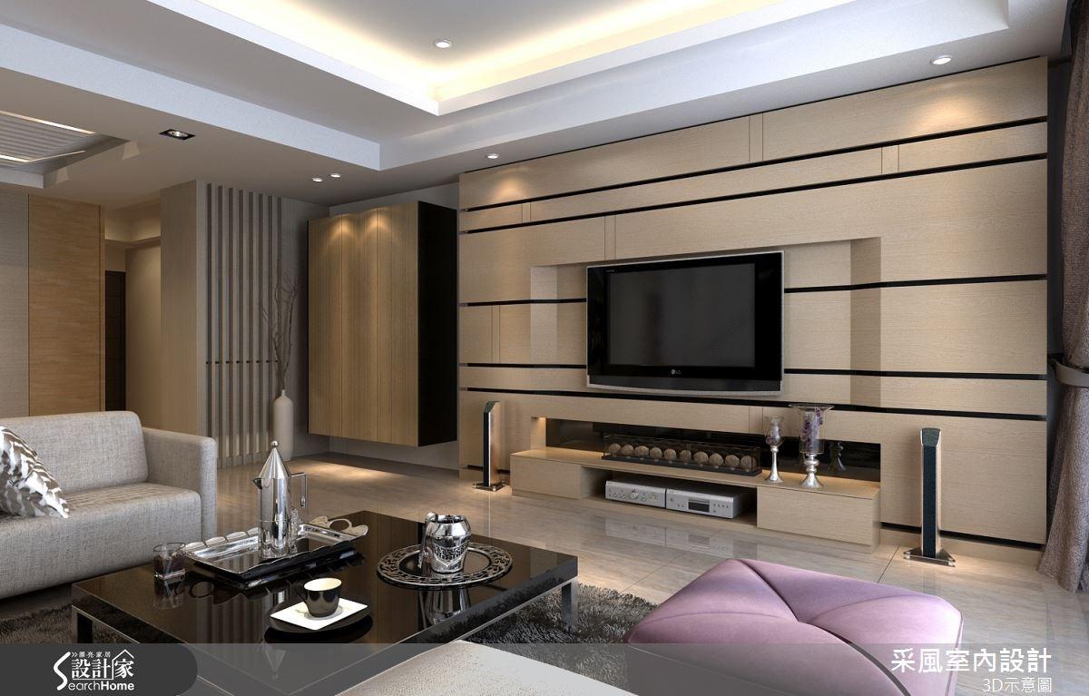 83坪新成屋(5年以下)_現代風客廳案例圖片_采風室內設計_采風_06之6