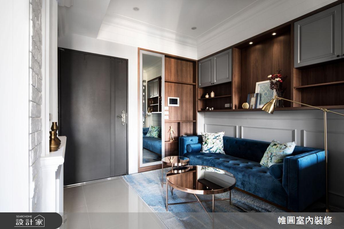 16坪新成屋(5年以下)_美式風客廳案例圖片_帷圓室內裝修有限公司_帷圓_26之3