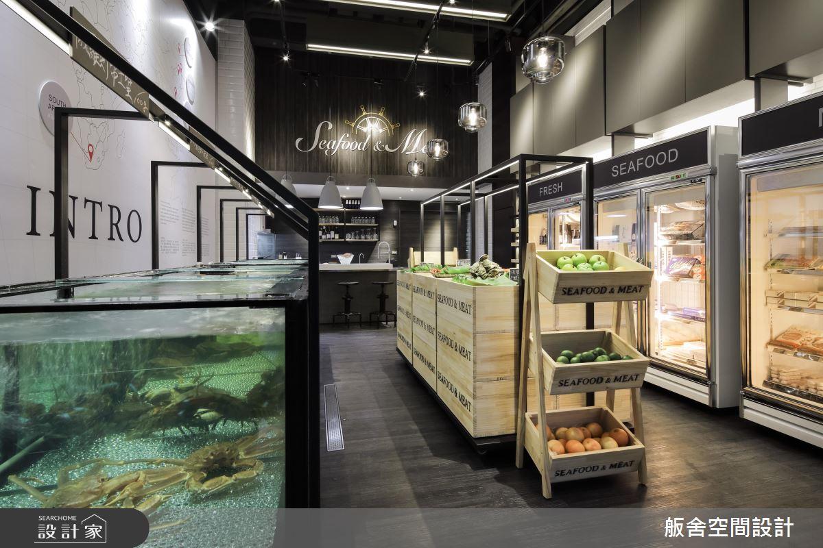 生猛海鮮讓中古屋再現活力  Loft風生鮮超市新登場