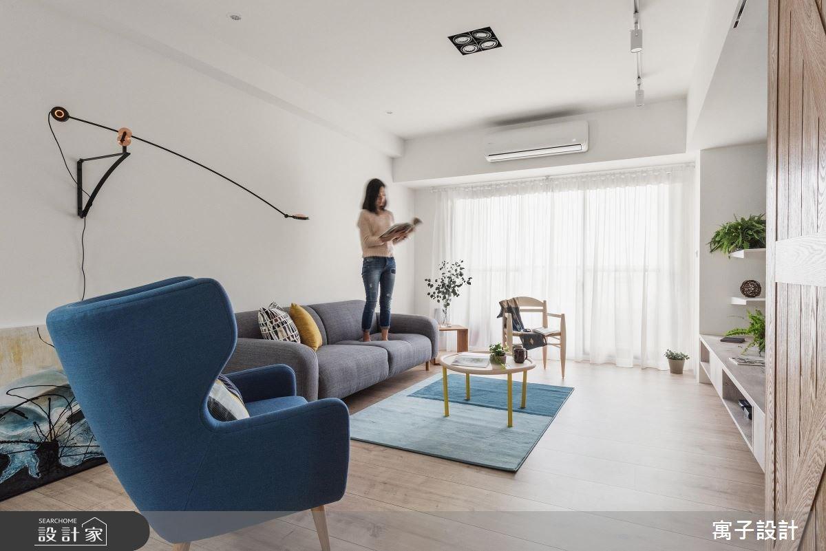35坪新成屋(5年以下)_北歐風客廳案例圖片_寓子設計_寓子_北歐20° I之1