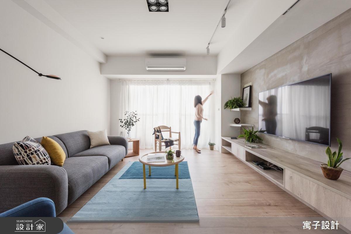 35坪新成屋(5年以下)_北歐風客廳案例圖片_寓子設計_寓子_北歐20° I之2